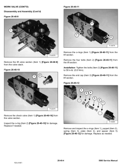 automotive software spare parts identification catalog click to view big picture in popup