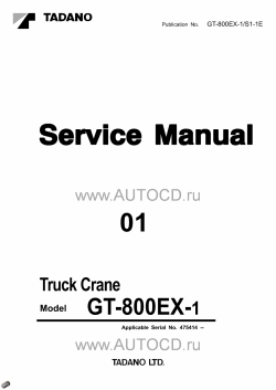 Automotive Software, spare parts offline catalogs